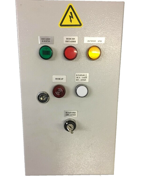 шкафа управления огнезадерживающими клапанами ШУ-ОГК